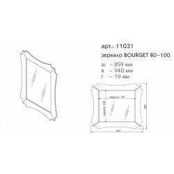 зеркало BOURGET 80 – 100