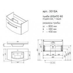 тумба LEGATO 70 подвесная, 1 ящик