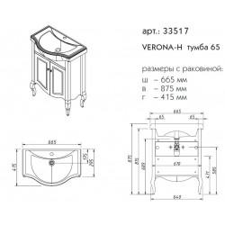 VERONA-H тумба 65