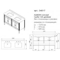 ALBION-concept тумба 140 двойная cо столешницей