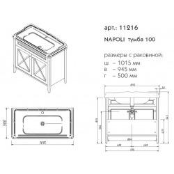 Тумба NAPOLI 100
