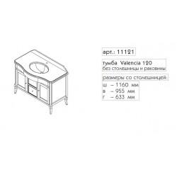 тумба Valencia 120