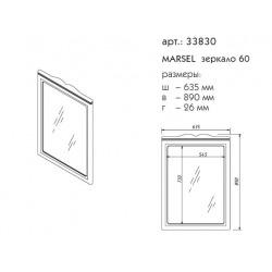 MARSEL зеркало 60
