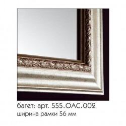 БАГЕТ Зеркало 900х1400