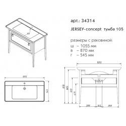 JERSEY тумба 105