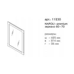 NAPOLI–premium зеркало 60–70