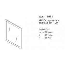 NAPOLI–premium зеркало 80–100