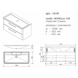 тумба Novella 100