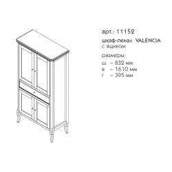 шкаф-пенал VALENCIA с ящиком