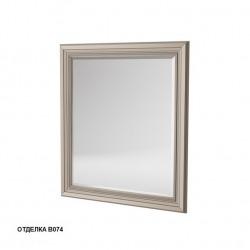 FRESCO зеркало