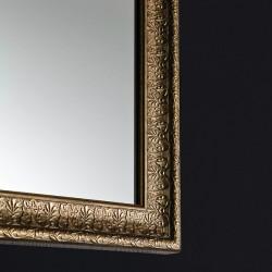 877-ОАС-107 Зеркало