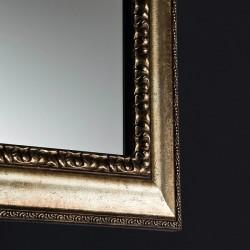 304-ОАС-126 Зеркало