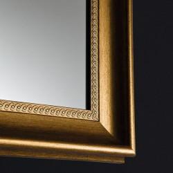 214-ОАС-804 Зеркало