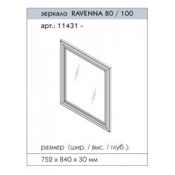 зеркало RAVENNA 80-100