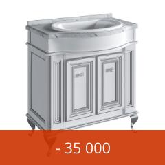 ЭКОНОМЬ 35.000 рублей